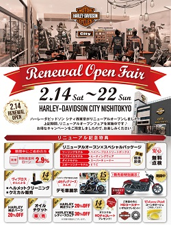 nishitokyo-open
